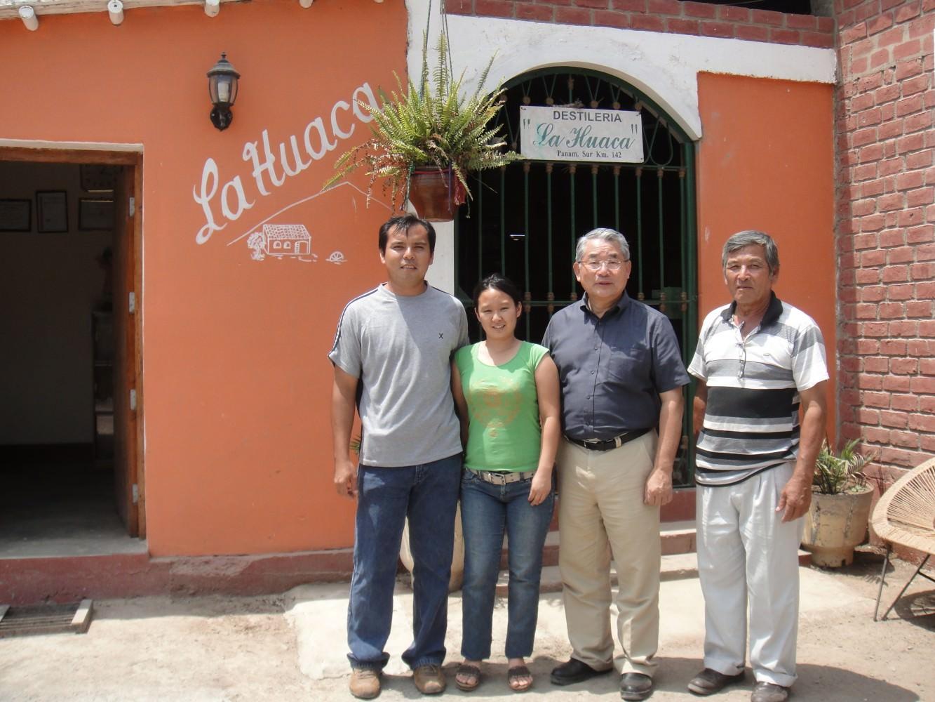 20102月南米ツアー 045