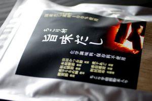 〇IMG_6141ーsc-s