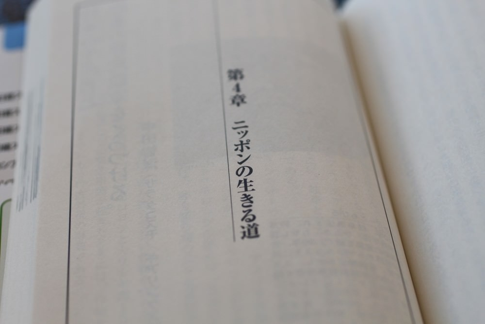 ○IMG_0756