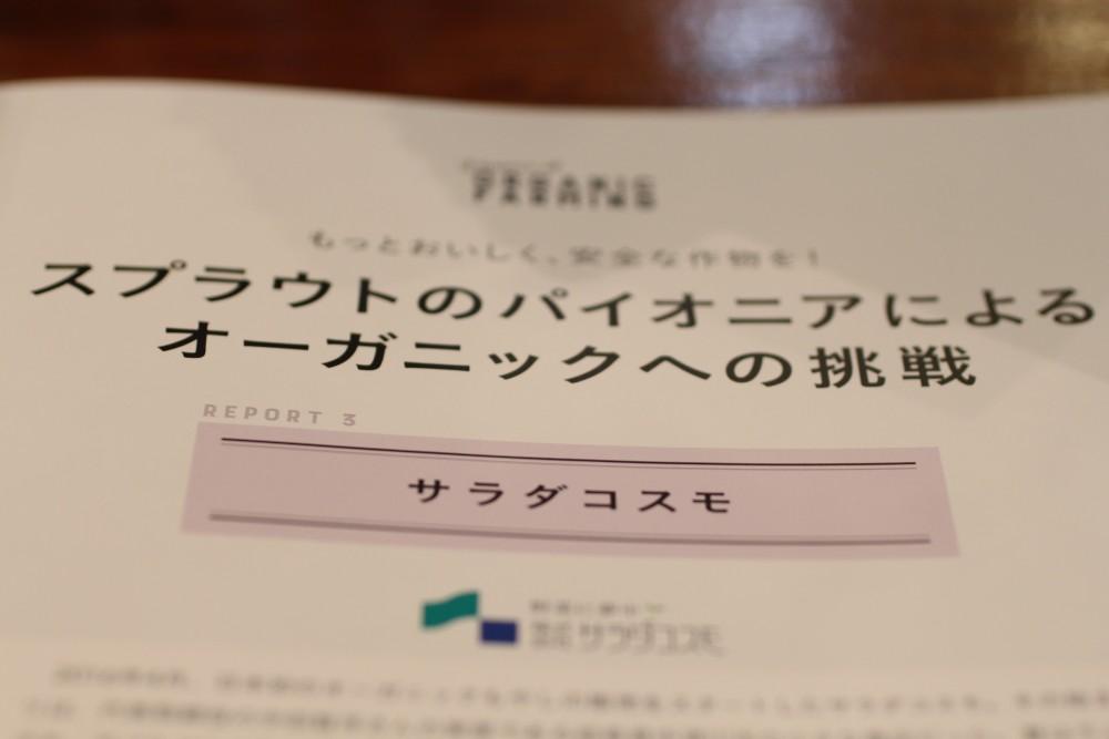 ○IMG_8732