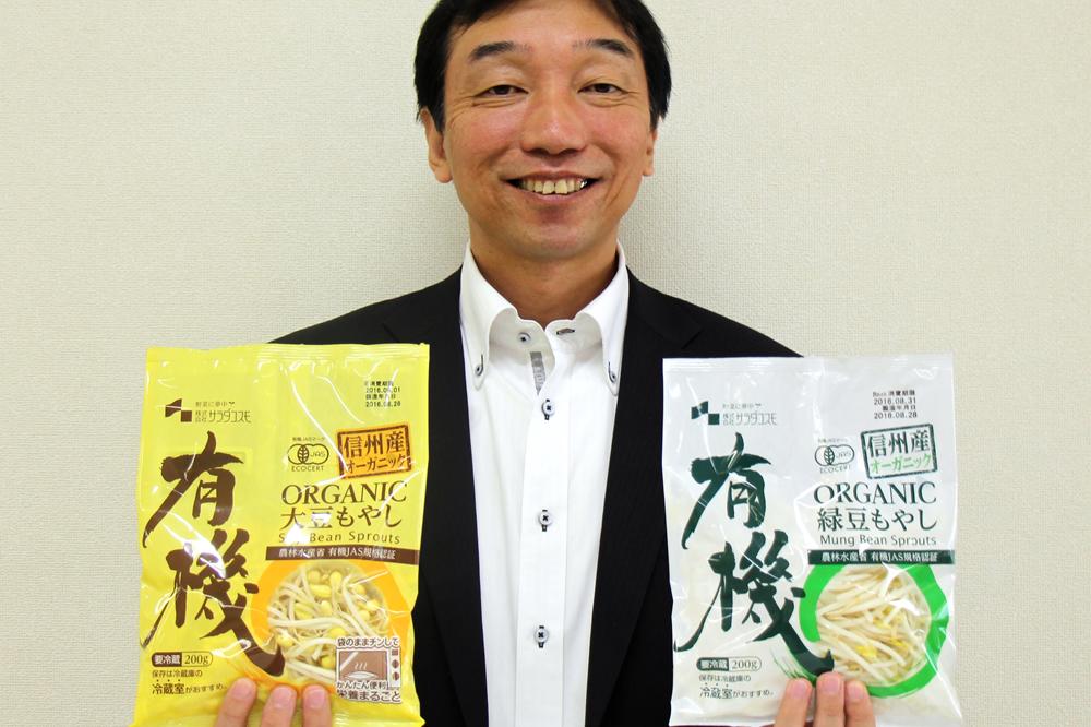 takaaki miyaji@TOP
