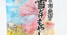 TOPyukidokemoyasi-haru