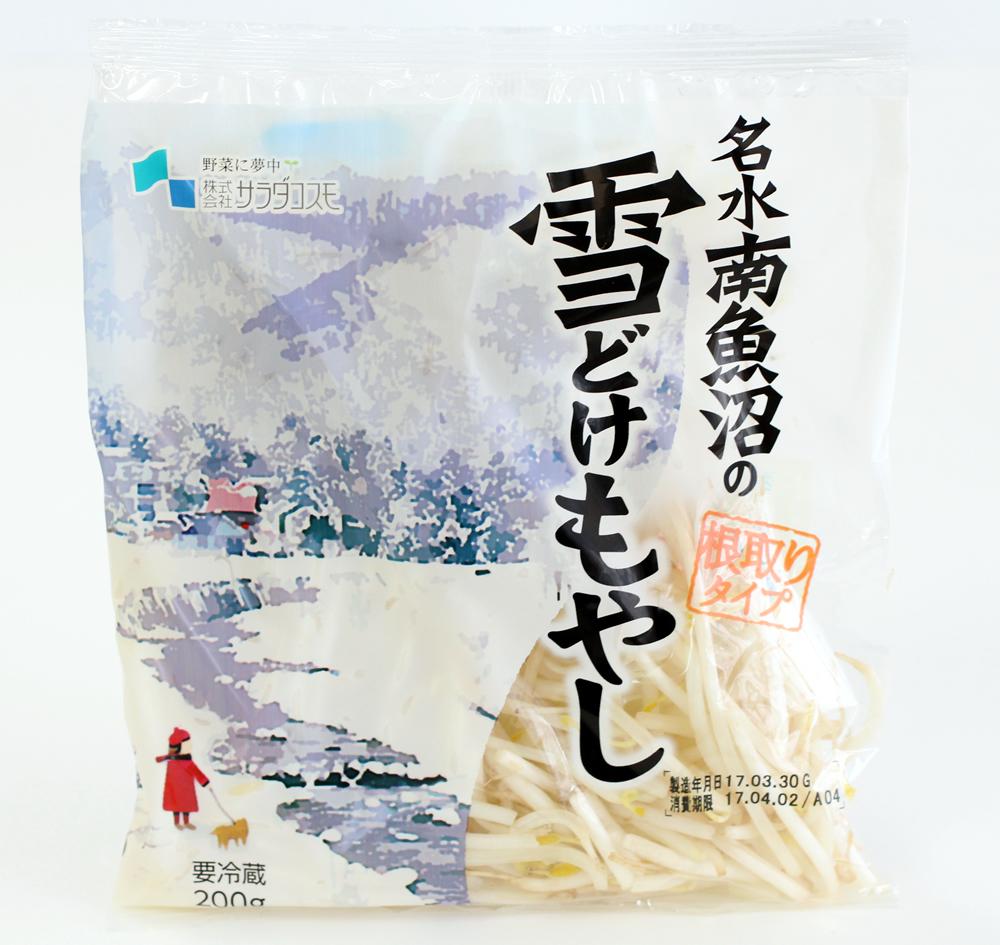 yukidokemoyasi-fuyu