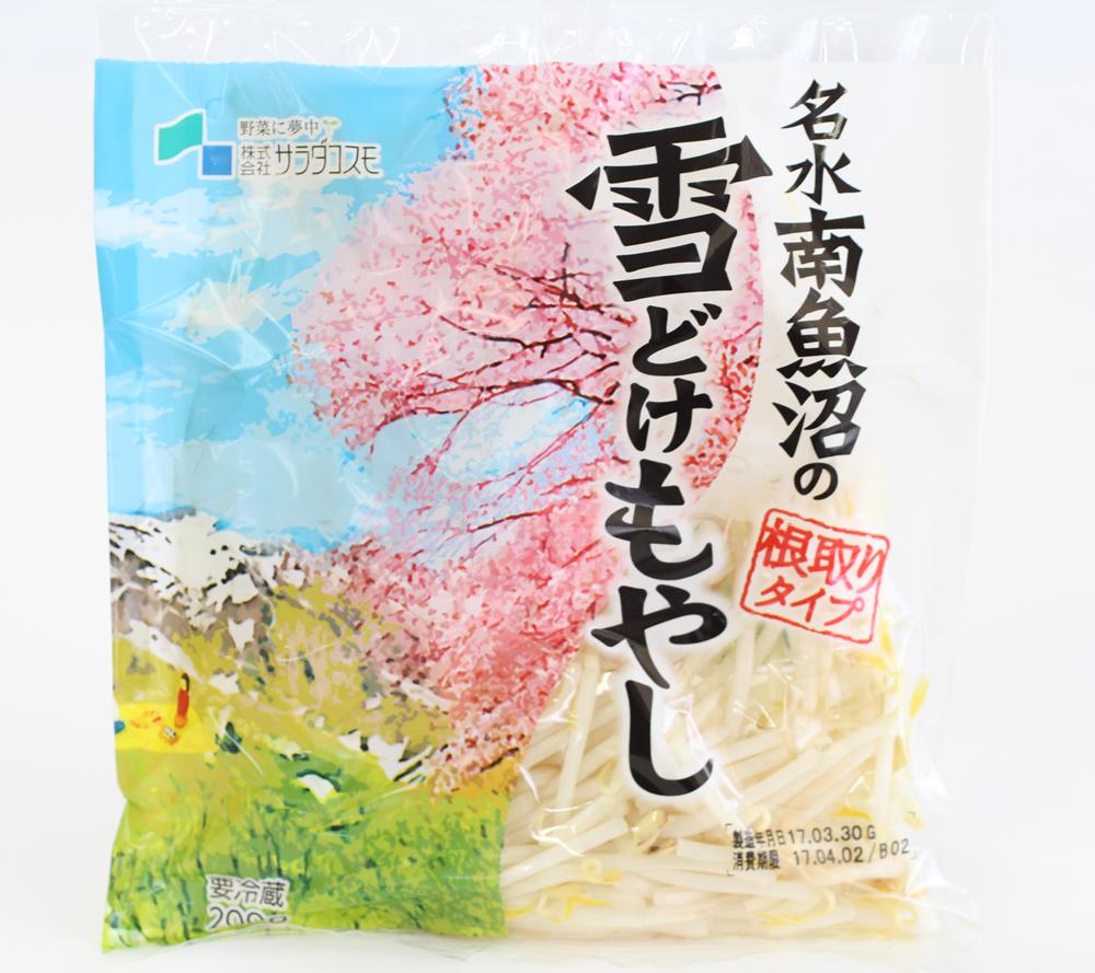 yukidokemoyasi-haru