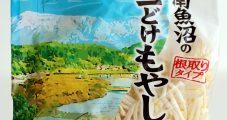 o yukidoke-natsu