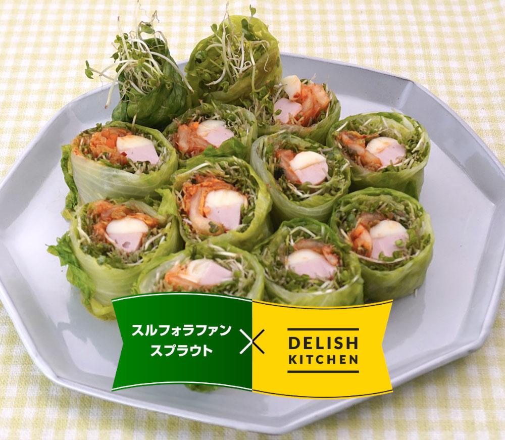 野菜たっぷり!キンパ風サラダロール