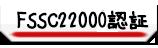 FSSC2200�F��